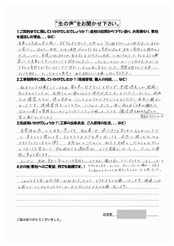 tm2_namakoe170910_900.jpg
