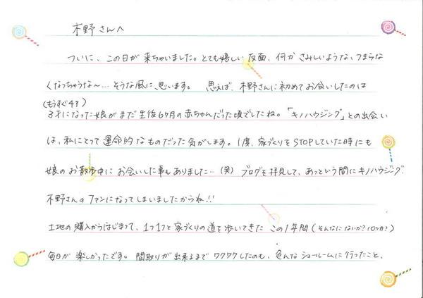 k_letter1.jpg