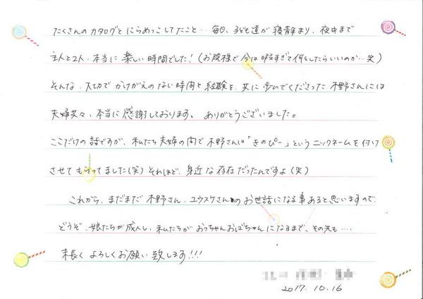 k_letter2.jpg