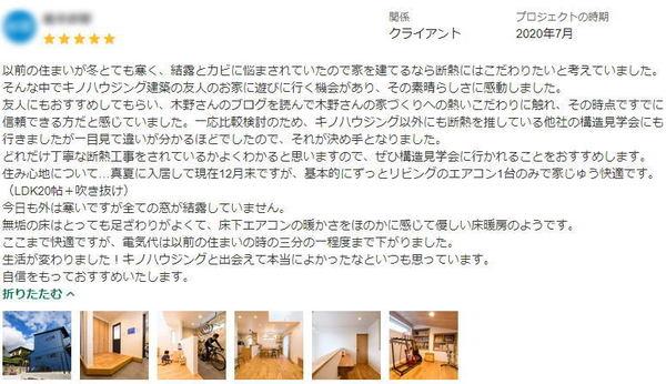 houzz_review_ka.jpg