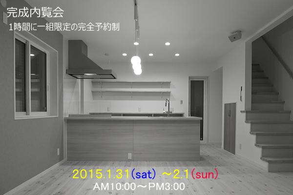 L1080263-2_600_1.jpg