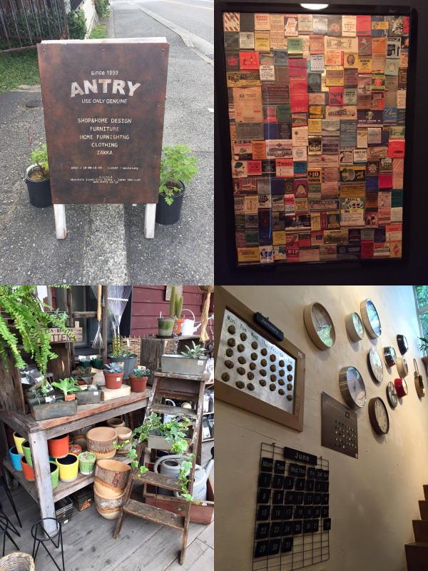antry_1.jpg