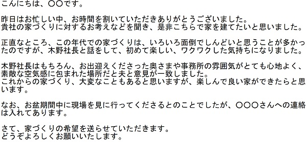 comment210808_2.jpg