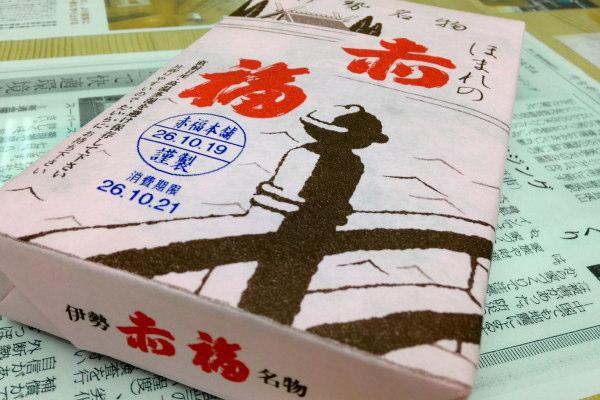 ka_mochi141019-1_600.jpg