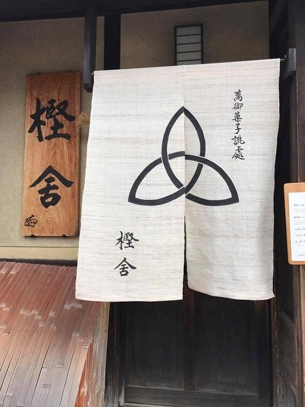 kasiya0-170802.jpg