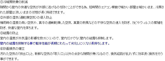 kimitsu160325.jpg