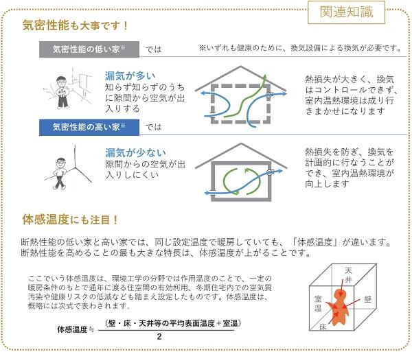 kimitsuseino181117.jpg