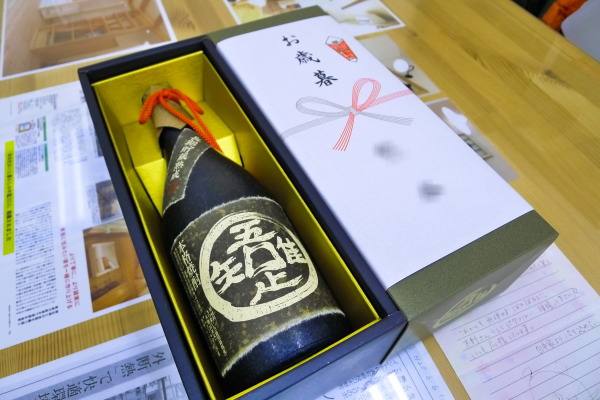ku_seibo141219.jpg