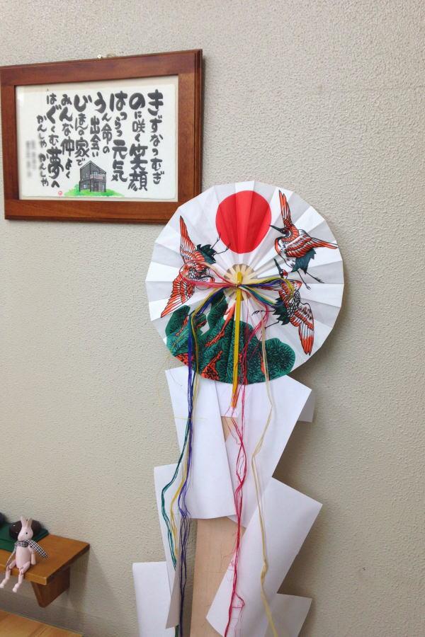 mi_gohei140902_600.jpg