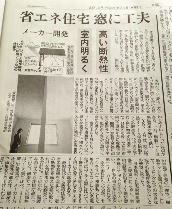 news140604_600.jpg