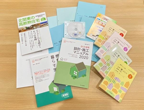 shinjukyo01_600.jpg