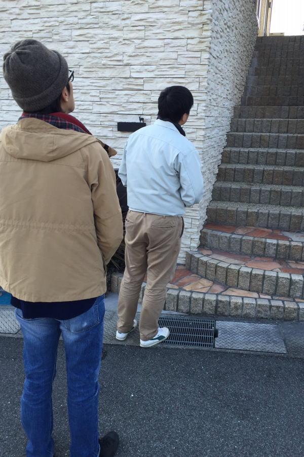 syu_aisatsu151213.jpg